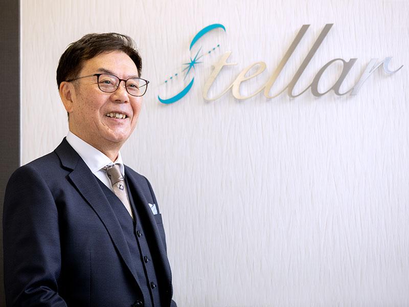 株式会社ステラ 代表取締役 新村悦久